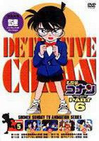 名探偵コナンDVD PART6 Vol.5 [DVD]