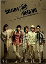 [DVD] SS501/DEJA VU