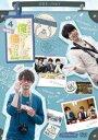 [DVD] 江口拓也の俺たちだって癒されたい!4 特装版