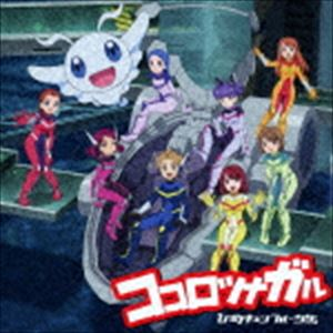 [CD] ひめキュンフルーツ缶/ココロツナガル(初回限定盤/CD+DVD)