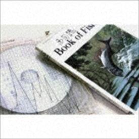 サカナクション / 魚図鑑(初回生産限定盤/2CD+DVD) [CD]