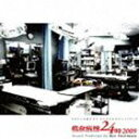 [CD] 吉俣良(音楽)/フジテレビ系ドラマ オリジナルサウンドトラック「救命病棟24時」2009