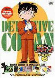 名探偵コナンDVD PART6 Vol.6 [DVD]