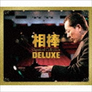 [CD] 相棒 Classical Collection=杉下右京 愛好クラシック作品集=DELUXE