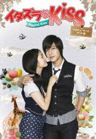イタズラなKiss〜Playful Kiss プロデューサーズ・カット版 ブルーレイBOX2 [Blu-ray]