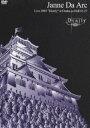 Janne Da Arc Live2005 Dearly at Osaka-jo Hall 03.27 [DVD]