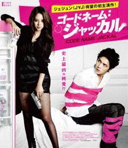 [Blu-ray] コードネーム:ジャッカル Blu-ray