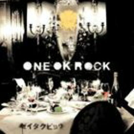 ONE OK ROCK / ゼイタクビョウ(通常価格盤) [CD]