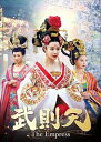 [DVD] 武則天-The Empress- DVD-SET4