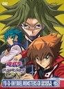 [DVD] 遊戯王 デュエルモンスターズGX DVDシリーズ DUEL BOX 15