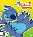[DVD] リロ&スティッチ ザ・シリーズ/コンパクトBOX3
