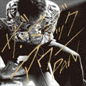 PAN / ザ・マジックアワー(通常盤) [CD]