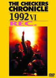 チェッカーズ/THE CHECKERS CHRONICLE 1992 VI Rec.【廉価版】 [DVD]