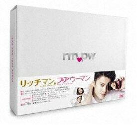 リッチマン,プアウーマン DVD-BOX [DVD]