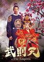 [DVD] 武則天-The Empress- DVD-SET5