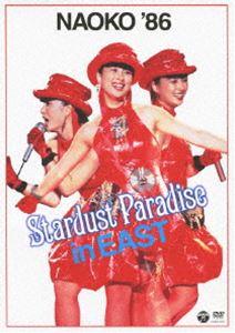 [DVD] NAOKO'86 STARDUST PARADISE in EAST