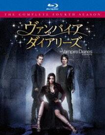 ヴァンパイア・ダイアリーズ〈フォース・シーズン〉 コンプリート・ボックス [Blu-ray]
