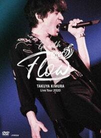 木村拓哉/TAKUYA KIMURA Live Tour 2020 Go with the Flow(初回限定盤) [DVD]