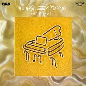 輸入盤 NINA SIMONE / AND PIANO! (MOV GOLD VINYL) (LTD) [LP]