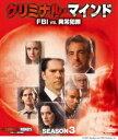 [DVD] クリミナル・マインド/FBI vs. 異常犯罪 シーズン3 コンパクトBOX