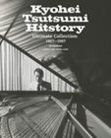 筒美京平 / 筒美京平 Hitstory Ultimate Collection 1967〜1997 2013 Edition(完全生産限定盤/Blu-specCD2) [CD]