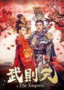 [DVD] 武則天-The Empress- DVD-SET6