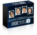 [DVD] 流星ワゴン DVDBOX