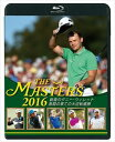 [Blu-ray] THE MASTERS 2016