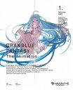 GRANBLUE FANTASY The Animation 1(完全生産限定版) [Blu-ray]