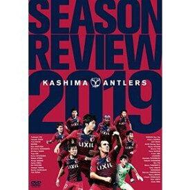 鹿島アントラーズ2019シーズンレビューDVD [DVD]