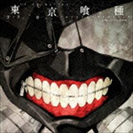 アニメ 東京喰種 オリジナル・サウンドトラック [CD]