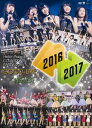 [DVD] Hello!Project COUNTDOWN PARTY 2016 〜GOOD BYE & HELLO!〜