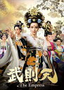 [DVD] 武則天-The Empress- DVD-SET7