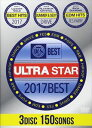 [DVD] ULTRA STAR 2017 BEST - FES & BRAND NEW BEST 2017HALF-