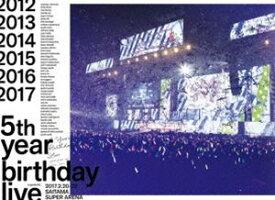 乃木坂46/5th YEAR BIRTHDAY LIVE 2017.2.20-22 SAITAMA SUPER ARENA(完全生産限定盤) [Blu-ray]