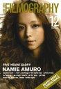 [DVD] 安室奈美恵/FILMOGRAPHY 2001-2005