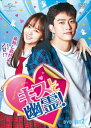 [DVD] キスして幽霊!〜Bring it on,Ghost〜 DVD-SET2