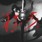 宮本浩次/宮本、独歩。(初回限定2019ライブベスト盤/2CD+DVD)