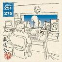 [CD] 松本人志/放送室 VOL.251〜275(CD-ROM ※MP3)