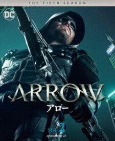 ARROW/アロー〈フィフス・シーズン〉 後半セット [DVD]