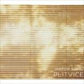 輸入盤 INSEOP SONG TRIO / PLITVICE [CD]
