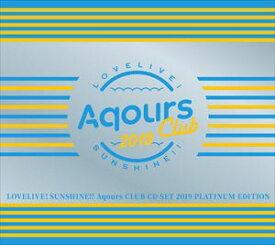 Aqours / ラブライブ!サンシャイン!! Aqours CLUB CD SET 2019 PLATINUM EDITION(初回生産限定盤/CD+3DVD) [CD]