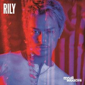 今市隆二 / RILY(CD/スマプラ対応) [CD]