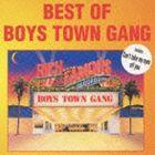 ボーイズ・タウン・ギャング / おとなBEST: 君の瞳に恋してる〜ベスト・オブ・ボーイズ・タウン・ギャング(SHM-CD) [CD]