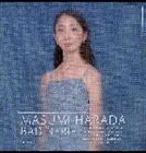 原田真純 / BADINERIE [CD]