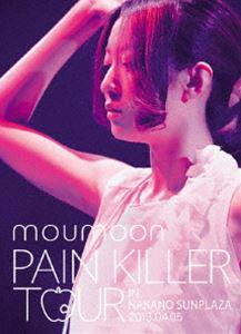 [DVD] moumoon/PAIN KILLER TOUR IN NAKANO SUNPLAZA 2013.04.05