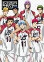 [DVD] 劇場版 黒子のバスケ LAST GAME<特装限定版>