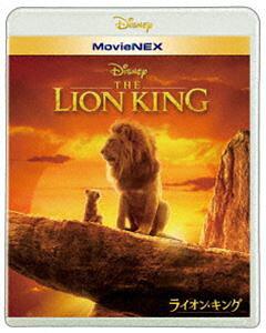 ライオン・キング MovieNEX