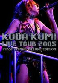 倖田來未/LIVE TOUR 2005-FIRST THINGS-DELUXE EDITION【通常版】 [DVD]