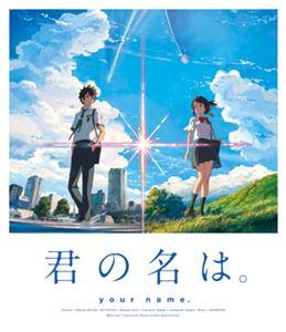 [Blu-ray] 君の名は。 Blu-ray スタンダード・エディション